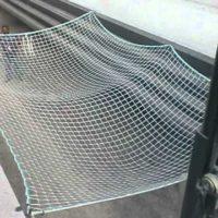 rete anti caduta Inteco srl smaltimento amianto